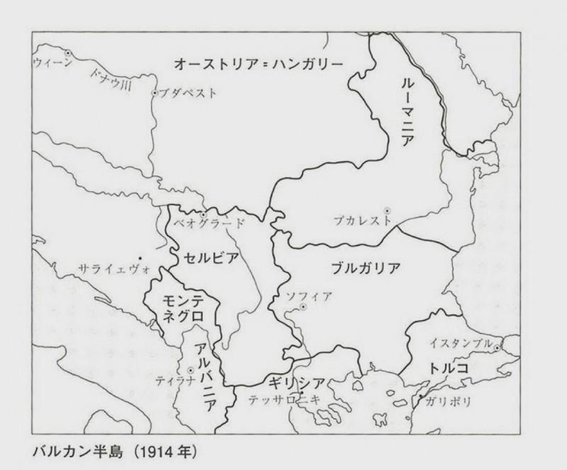 1914年のバルカン半島